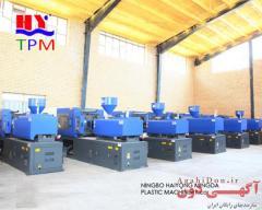 فروش دستگاه تزریق پلاستیک از 70 تن تا 2400 تن