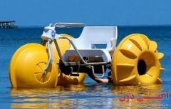قایق پدالی سه چرخه / فایبر گلاس زرین کار صفاهان