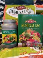 خرید و فروش کود هیومیک اسید خارجی در رفسنجان کرمان