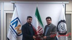 بهترین موسسه حقوقی در تهران