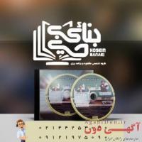 آموزش عربی دهم انسانی | برنامه اوج یادگیری
