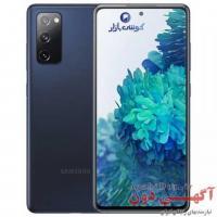 فروش گوشی سامسونگ Galaxy S20 FE ظرفیت 128 گیگابایت در گوشی بازار