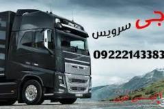گسترده ترین خدمات حمل بار یخچالی به کویت