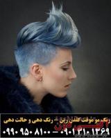 رنگ مو موقت مسی گلدن رین مدل normal