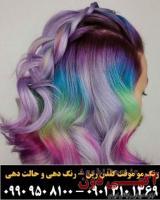 رنگ مو  موقت با کیفیت عالی و گیاهی دودی روشن گلدن رین مدل ultra