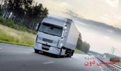 حمل و نقل بین المللی جاده ایی