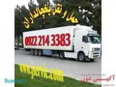 صادرات و واردات انواع بار با انواع کامیون های یخچالی تانکردار و ترانزیت