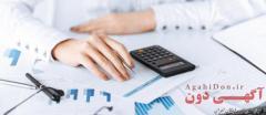 آموزش جامع حسابداری در تبریز
