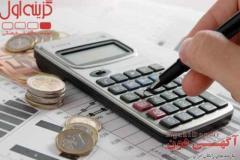 آموزش سریع حسابداری
