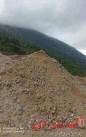 استخراج و فروش سنگ فلورین ، کک ، خاک کک و زغال سنگ ،
