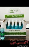 محلول ضدعفونی کننده بدون الکل گیاهی وطبیعیIMC ORGA